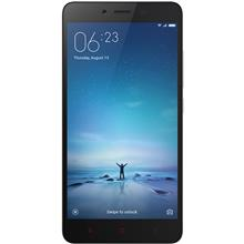Xiaomi Redmi Note 2 LTE 16GB Dual SIM Mobile Phone
